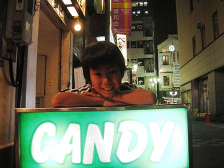 CANDYと龍
