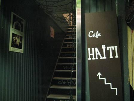 カフェ ハイチ3