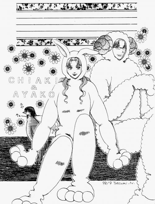 ちぃ&綾子ねぇ+高坂