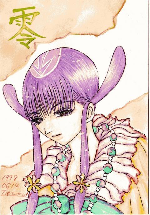 サガフロンティア 零姫