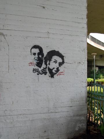 cairo 2011sep g-zama-3