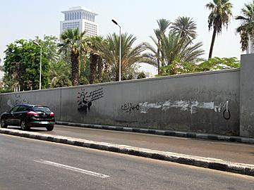 cairo 2011sep g-zama-4