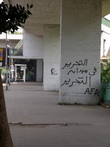 cairo 2011sep g-zama-2