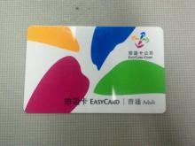 H230520_台湾スイカ