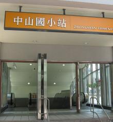 H2305台湾_29