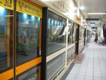 H2305台湾_30