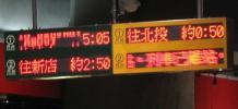 H2305台湾_20