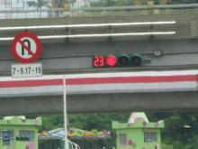 H2305台湾_12