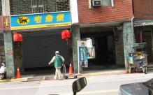 H2305台湾_09