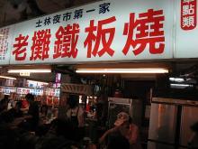H2305台湾_22