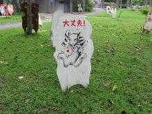 H2305台湾_36