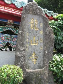 H2305台湾_33