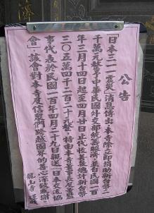 H2305台湾_34