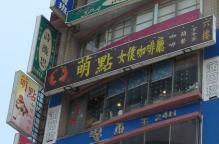 H2305台湾_41