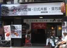 H2305台湾_42