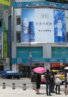H2305台湾_45
