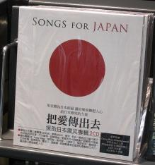 H2305台湾_48