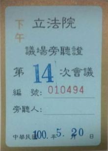 H2305台湾_56