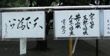 omake_asou_koizumi_960w.jpg