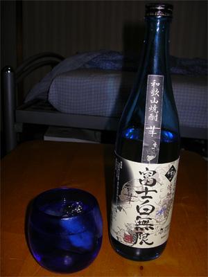0929nikki-A.jpg