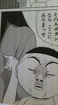 looveebiyori-2008-06-14T12_49_50-1.jpg