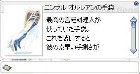 screenlydia796.jpg