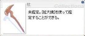 screenlydia831.jpg