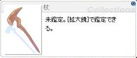 screenlydia832.jpg