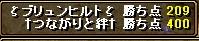 1syoutotuten[07]