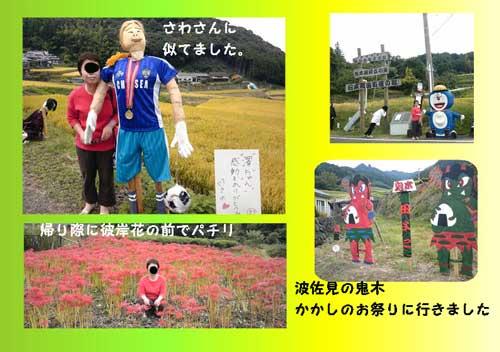 kakashi2.jpg