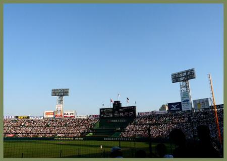 絵日記8・17高校野球5(