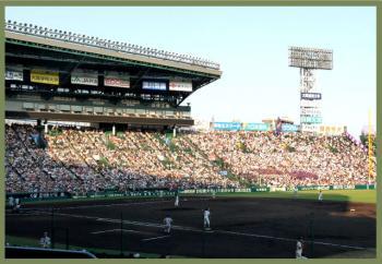 絵日記8・17高校野球4(