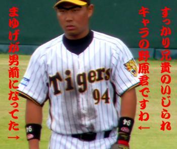 絵日記9・12横浜負け2