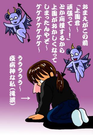 絵日記9・19広島連敗