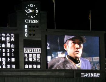 絵日記6・7西武ヒーイン3