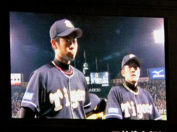 絵日記6・7西武ヒーイン1