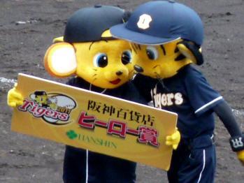 絵日記6・22黒ユニ勝ち4