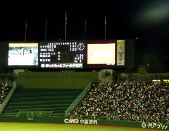 絵日記8・29近鉄スカマ