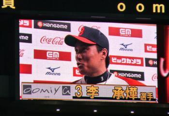 絵日記8・29近鉄勝ち1
