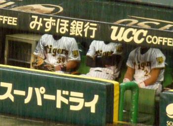 絵日記9・12横浜ベンチ1