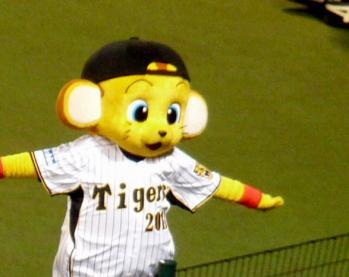絵日記9・12横浜キー太