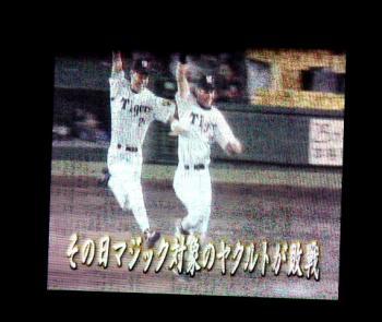 絵日記9・12横浜映像5