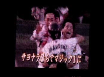 絵日記9・12横浜映像4