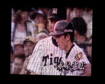 絵日記9・12横浜映像3