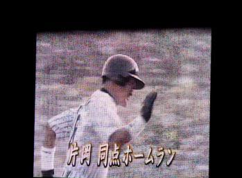 絵日記9・12横浜映像2
