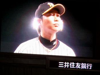 絵日記9・21広島ヒーイン4