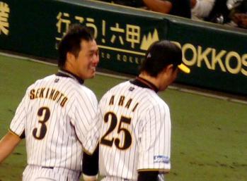 絵日記9・21広島勝ち4