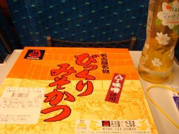 artfair-tokyo2.jpg