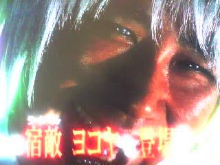 ヨコヤさん3