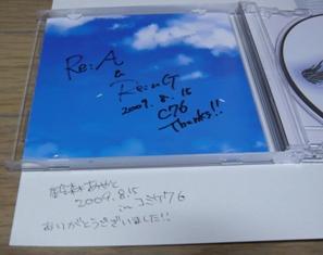 コミケ2日目 006